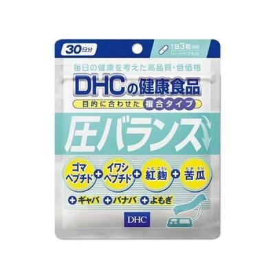 DHC 圧バランス 30日分  (90粒)