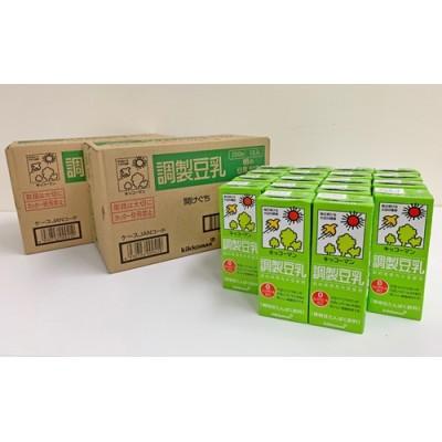 キッコーマン調製豆乳200ml 3ケースセット