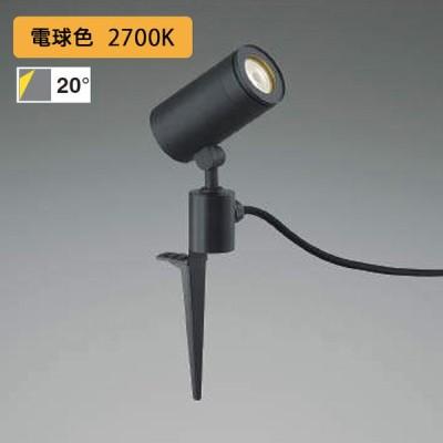 【AU43669L】コイズミ照明 エクステリア スポットライト 防雨型 中角 LED一体型 非調光タイプ 1000lmクラス KOIZUMI