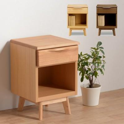 木製 ナイトテーブル 引出し付 サイドテーブル 木製 無垢 アルダー ナチュラル ブラウン サイドテーブル ナイトテーブル ナイトチェスト 幅36cm 天然木 天板