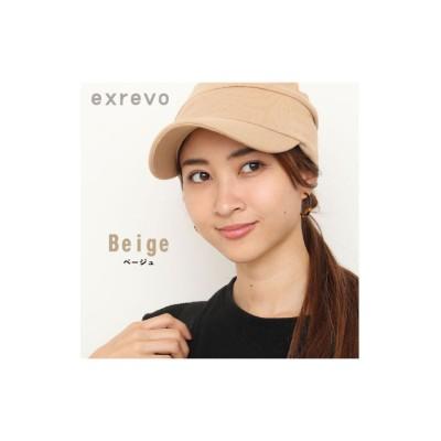 (exrevo/エクレボ)【キャスケット 無地】UVカットに「つば付き ニット帽 スウェット サマー キャスケット」コットン100 綿 帽子 夏紫外線対策ニット帽 つば付 ニットキャップ/ユニセックス ベージュ
