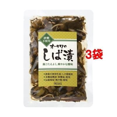 オーサワのしば漬 ( 120g*3袋セット )/ オーサワ