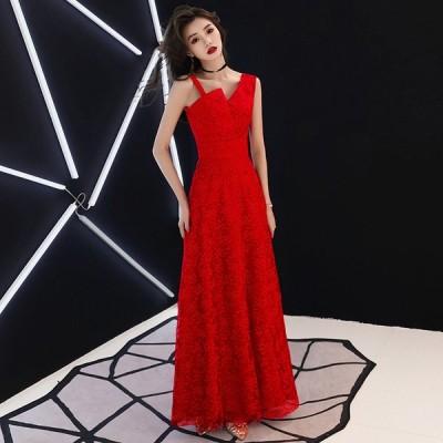 パーティードレス 安い 可愛い イブニングドレス 結婚式 披露宴 キャバ ナイトクラブ イブニングドレス ロングドレス【ロング】