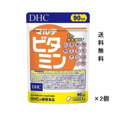 DHC マルチビタミン 徳用90日分× 2個セット 送料無料