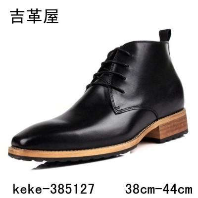 ブーツ 本革 カジュアルツーツ ビジネスブーツ ロングブーツ keke-385127 男性 シューズ メンズ