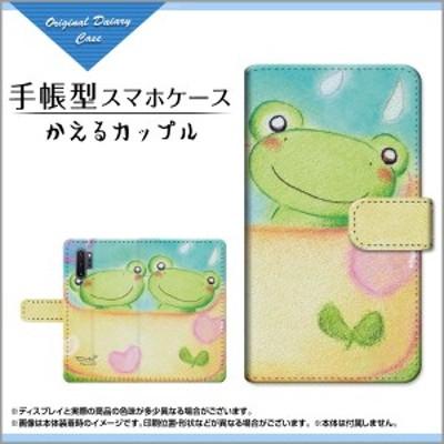 保護フィルム付 GALAXY Note10+ 手帳型 スマホ ケース カメラ穴対応 ハート 激安 特価 通販 gan10p-f-book-yano-078