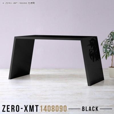 ダイニングテーブル 受付テーブル リビングテーブル バーテーブル 大きめ 2人用 食卓テーブル カウンター ハイタイプ 黒 カウンターテーブル