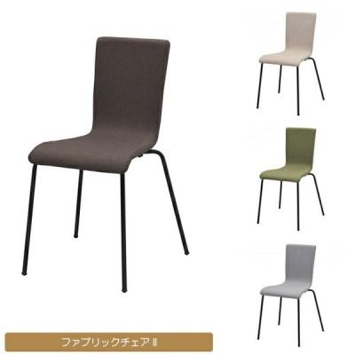 ファブリックチェア ブラック脚 1脚 椅子 会議用椅子 会議椅子 イス ミーティングチェア カフェチェアスタックチェア 完成品 新品 RFC-FP-BF