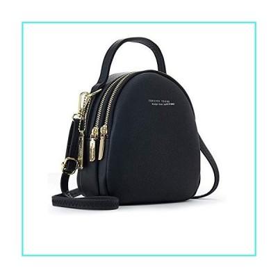 【新品】Women Mini Backpack PU Waterproof Lightweight Fashion Daypack School Travel Bag for Girls Ladies(並行輸入品)