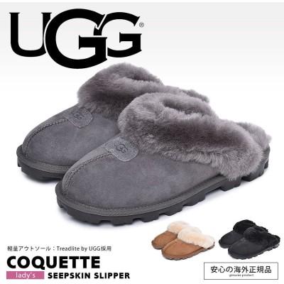 UGG アグ スリッパ コケット COQUETTE 5125 レディース ファー 羊毛 つっかけ 靴 もこもこ