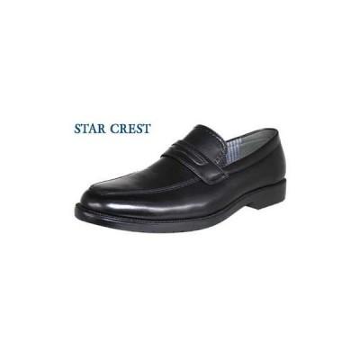 大人気 再入荷!8時間防水 STAR CREST スタークレストJB-604メンズ ビジネスシューズ 靴防滑 プレーントゥ 3E 幅広 スリップオン スリッポン足ムレ防止