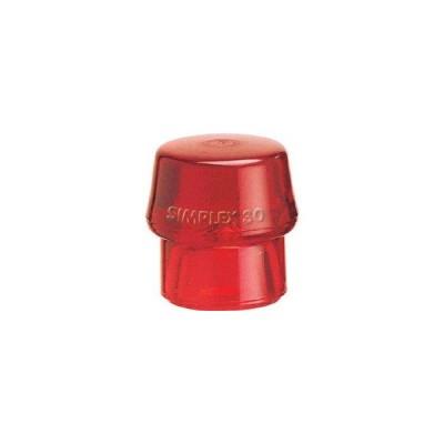 ROEMHELD HALDER/ロームヘルド・ハルダー  シンプレックス用インサート プラスティック(赤) 頭径30mm 3206.030