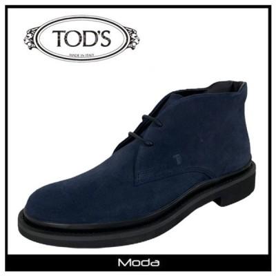 トッズ ブーツ TODS 靴 メンズチャッカブーツ ショートブーツ