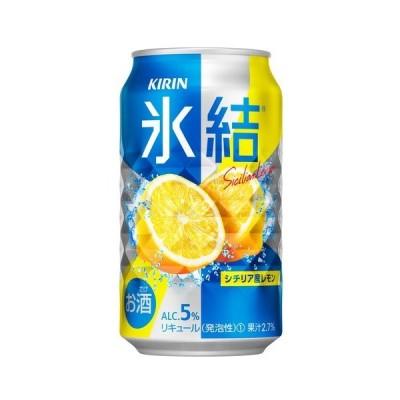 キリン 氷結 レモン 350ml缶