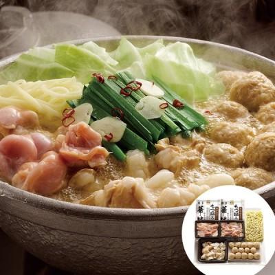 博多の味 もつ鍋 NSC-097 鍋スープ 国産 肉 鳥ハラミ 牛小腸 つくね ちゃんぽん 麺セット お取り寄せ お土産 ギフト プレゼント 特産品