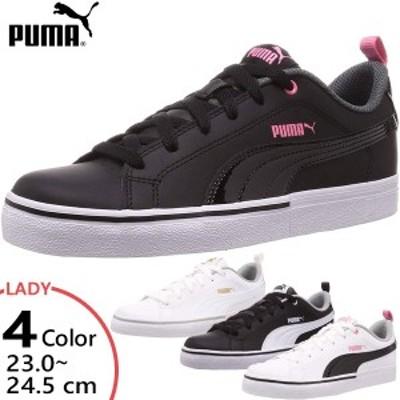 【送料無料】 プーマ PUMA レディース ジュニア ブレークポイント バルク VULC BG ローカットスニーカー シューズ 紐靴 コート系 ブレイ