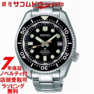 [店頭受取対応商品] [ノベルティ付き!]セイコー プロスペックス SEIKO PROSPEX 腕時計 ウォッチ ダイバースキューバ 1968  コアショップ