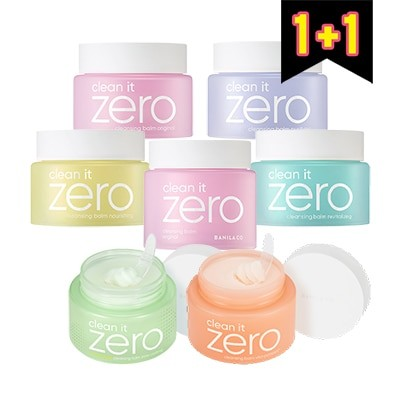 CLEAN IT ZERO/1+1も可能/クレンジングバーム/韓国コスメ/クレンジングオイル