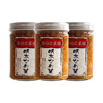 明太なめ茸 170g×3個 (北海道伊達市 大滝産えのき茸使用めんたい味のタラコとナメタケでご飯が進む) 辛子明太子の醤油漬け たらことエノ