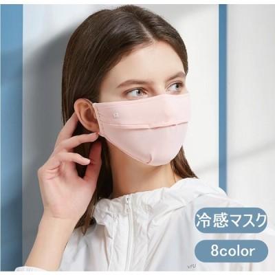 冷感 マスク 洗えるマスク 水着素材 水着生地 水着マスク 布 夏 夏用マスク 繰り返し  涼感マスク 白 黒 ますく 8color