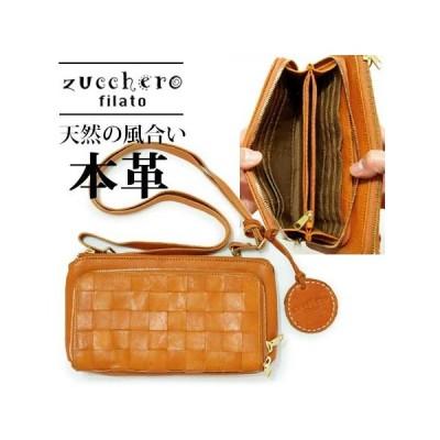 お財布ポシェット 3way 本革 編み込み 長財布鞄 とにかく 使い やすい 柔らかい 革 カードがたくさん入る財布 メッシュレザー ショルダー  ズッケロフィラート