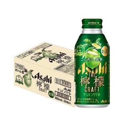 アサヒ ザ・レモンクラフト グリーンレモン 缶 ( 400ml*24本入 )