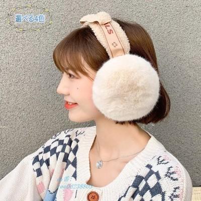 耳あて 耳当て 耳カバー イヤーマフ イヤーウォーマー 条件付き レディース 防寒耳カバー イヤーマフ 防寒対策 冬秋