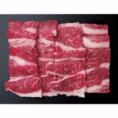鳥取県産 鳥取和牛焼肉 【産直】【代引き不可】【冷凍】