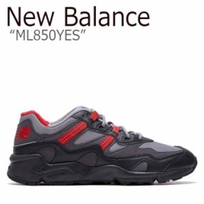 ニューバランス 850 スニーカー New Balance ML 850 YES new balance 850 BLACK ブラック GREY グレー RED NBPDAS138K ML850YES シューズ