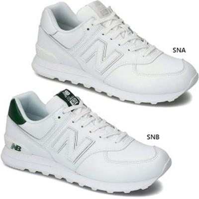 【送料無料】 D幅 ニューバランス New Balance メンズ レディース スニーカー シューズ 紐靴 ローカット レザー ML574SNA ML574SNB