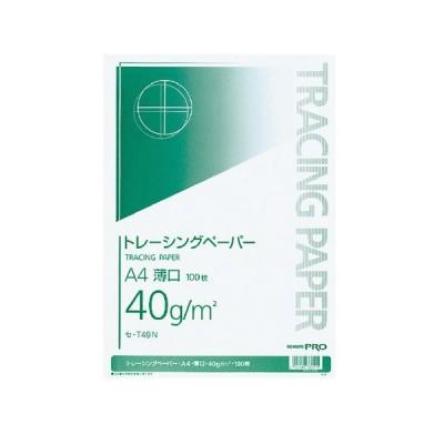 コクヨ トレーシングペーパー40gA4