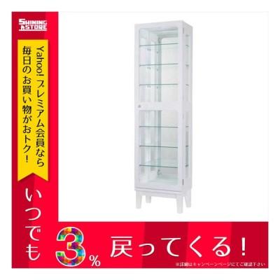 塩川光明堂 コレクションケース カルトーネ フロート KEY 1500 PW