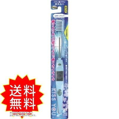 キスユー山切レギュラー本体 ふつう フクバデンタル 歯ブラシ 通常送料無料