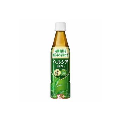 ヘルシア 緑茶 花王 350ml ペット 24本入