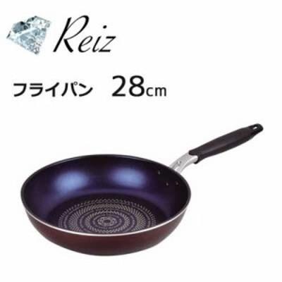 パール金属 ライズ ブルーダイヤモンドコート IH対応 フライパン 28cm (HB-318)