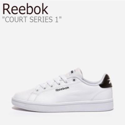 リーボック スニーカー REEBOK メンズ レディース Court Series 1 コート シリーズ 1 WHITE ホワイト GW2722 シューズ