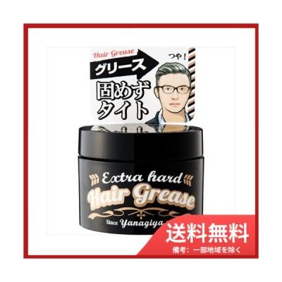 【送料無料】柳屋ヘアグリース EXハード 90G