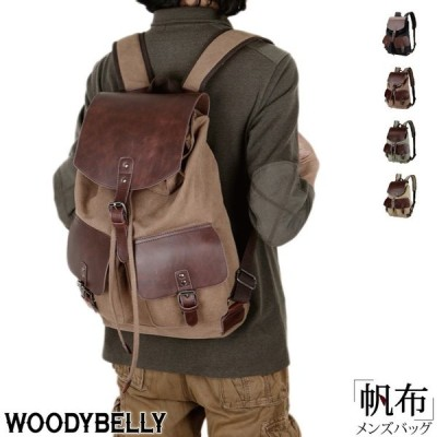シンプル帆布リュック レザー調ポケット スタイリッシュ スマート キャンバスバックパック/ナップサック/帆布バッグ メンズ