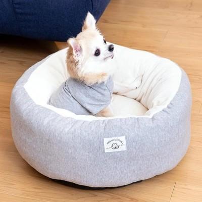 ワゴンセール  ロハコ限定 犬用ベッド とても贅沢なふわふわベッド(ドーナッツ型)オーガニックコットン100% 染料/竹炭グレー S