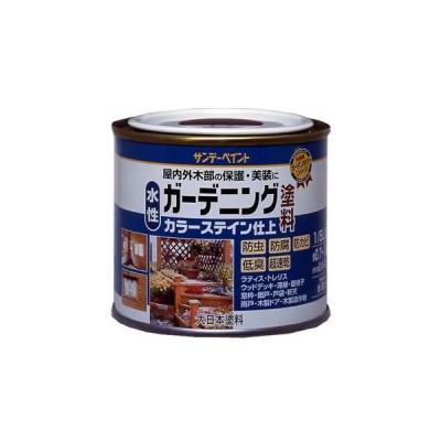 サンデーペイント 水性ガーデニング塗料カラーステイン 1/5L グレー No.265176 [A190212]