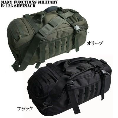 ミリタリーバッグ 新品 多機能 B-126 シーサック3WAYバッグ 2色 ダッフルバッグ バッグ