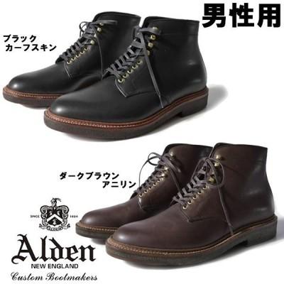 オールデン プレーン トゥ ブーツ PLAIN TOE BOOTS ALDEN 1695-0001