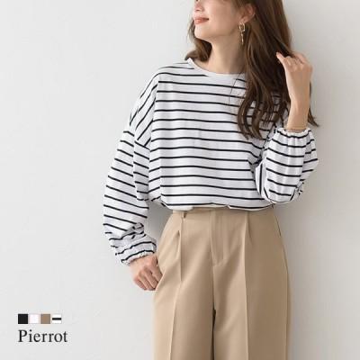 Tシャツ カットソー 綿100 コットン ボリューム袖 長袖 ゆったり ボーダー 黒 ベージュ 春 レディース MD