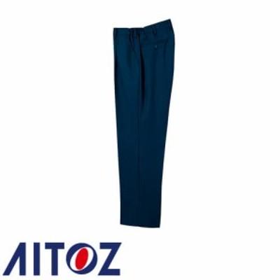 アイトス AZ-68049 機動スラックス(1タック)(M751-2) AITOZ 警備服