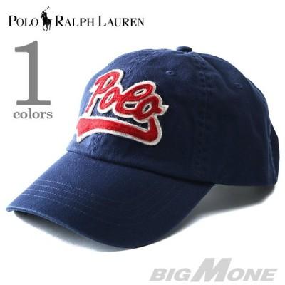 POLO RALPH LAUREN ポロ ラルフローレン ロゴベースボールキャップ 帽子 USA直輸入 メンズ 710567696004
