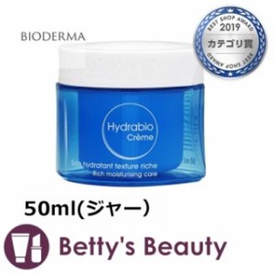 日本未発売 ビオデルマ イドラビオリッチクリーム  50ml(ジャー)デイクリーム BIODERMA