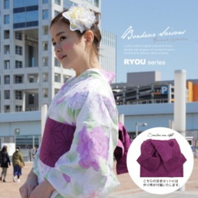 浴衣セット レディース レトロ 作り帯 浴衣セット 大人 3点セット 白 ホワイト 紫 牡丹 花 ラメ 綿 女性 ボヌールセゾン フリー