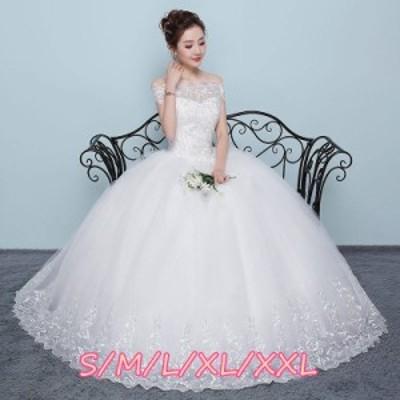 ウェディングドレス 結婚式ワンピース きれいめ 花嫁 ドレス ハイウエスト オフショルダー Aラインワンピース 白ドレス