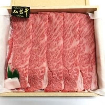 宮城 【A-5等級】仙台牛肩ロースすきやき用500g