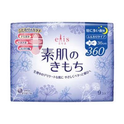 大王製紙 エリス Megami 素肌のきもち360 特に多い夜用 羽つき 9枚入 スハダノキモチオオイヨル360
